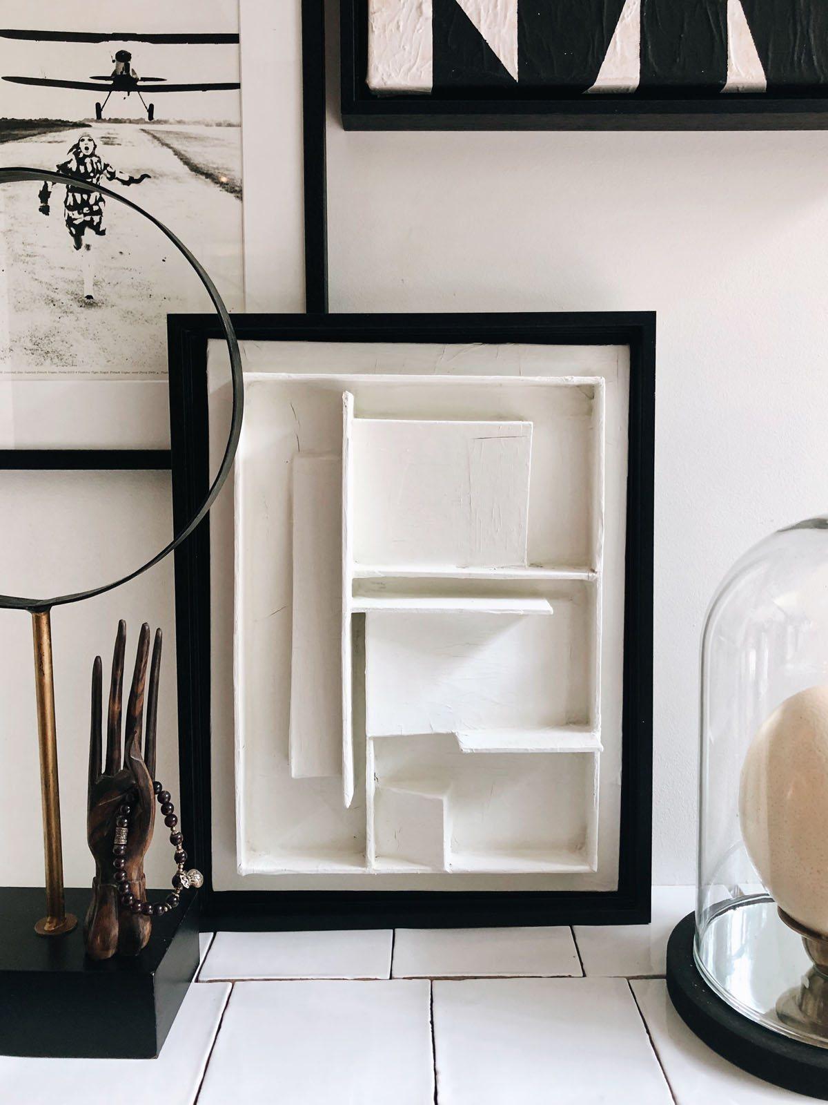 White Square S Interior